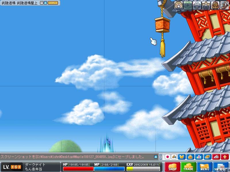 Maple100127_064857.jpg