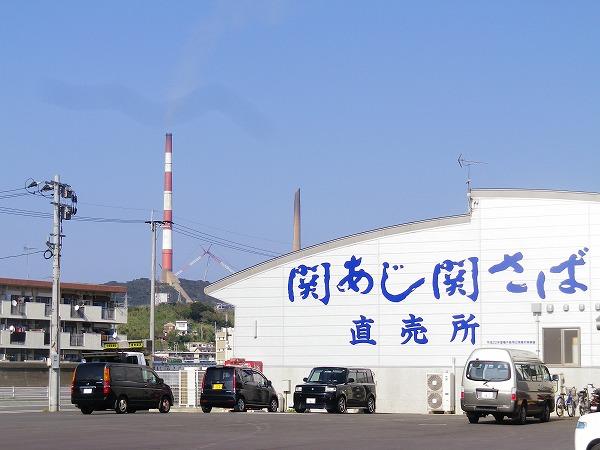 佐賀関 (2)