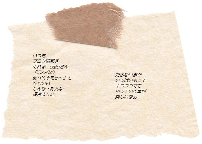 slip04c.jpg