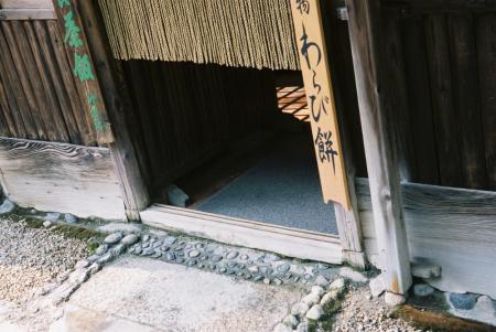 narakouen220803.jpg