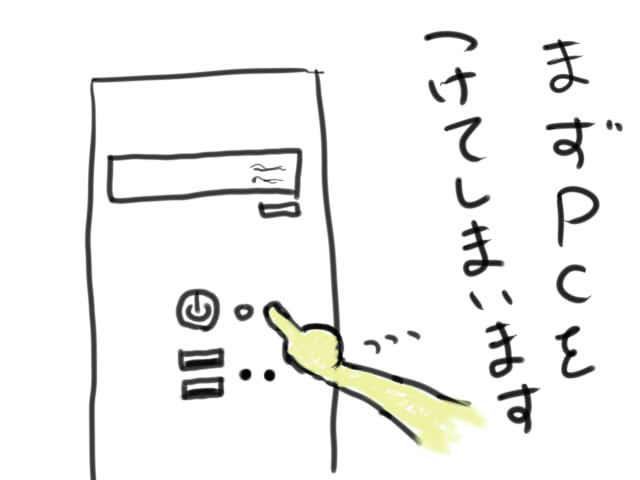 02_20100131144641.jpg