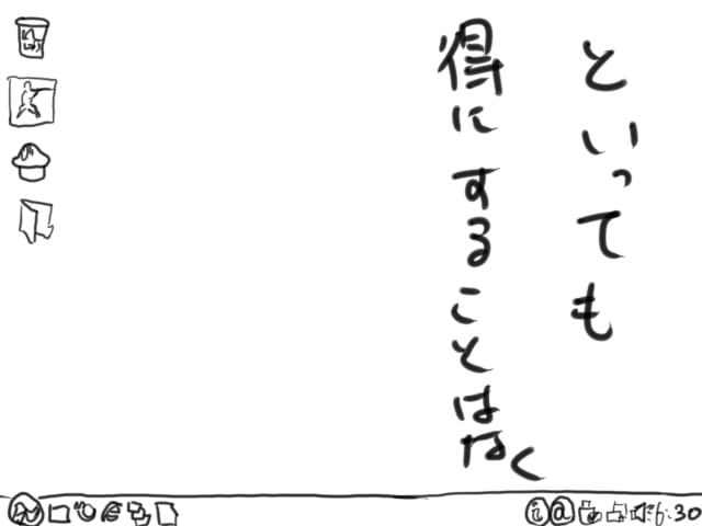 03_20100131144641.jpg