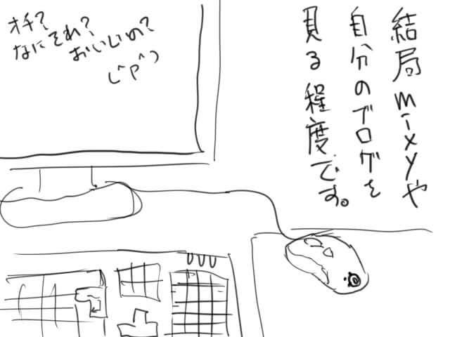 04_20100131144641.jpg