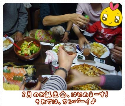 100227_birthday_p05.jpg
