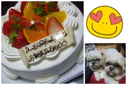 100227_birthday_p06.jpg