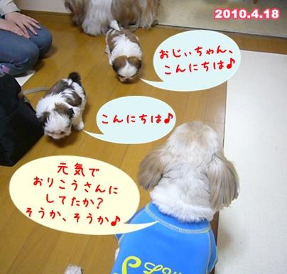 100418_a_boys_01.jpg
