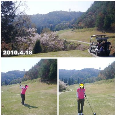 100418_golf_mail_03.jpg