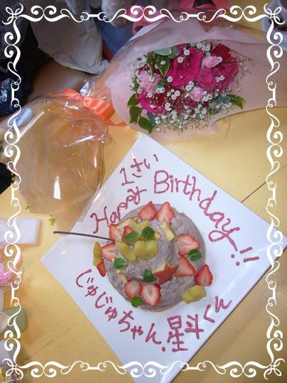 100425_seito_ju_02.jpg