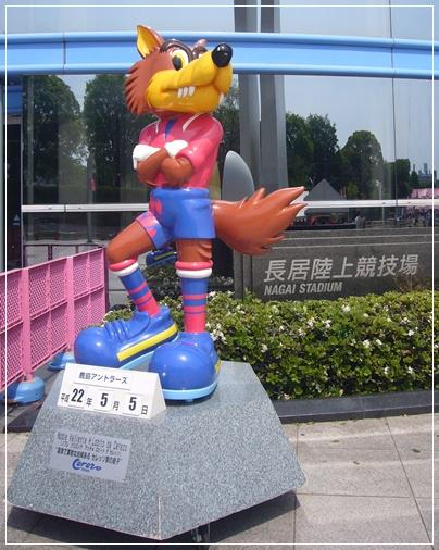 100505_nagai_01.jpg
