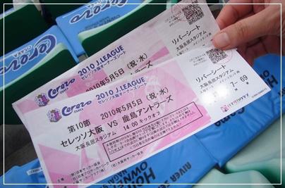 100505_nagai_02.jpg