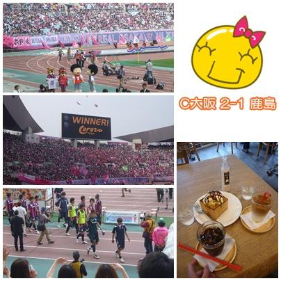100505_nagai_04.jpg