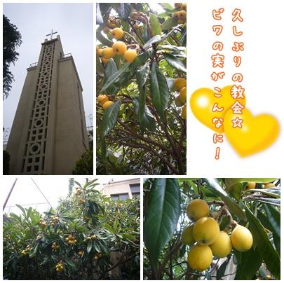100606_church_03.jpg