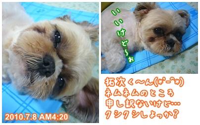 100708_taku_01.jpg