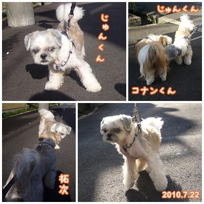 100723_tqc_tenjin_01.jpg