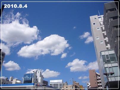 100804_tqc_01.jpg