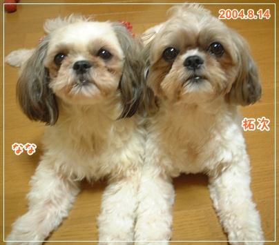 100815_nanaco_takuco_01.jpg