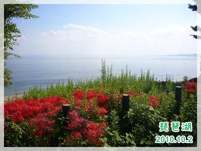 101002_biwako_01.jpg