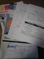 110129_133837_convert_20110129134836.jpg