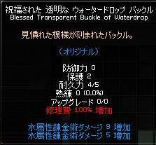 10031307.jpg