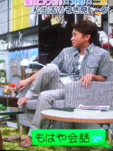 2013_0302satoshi0018.jpg