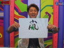 2013_0302satoshi0029.jpg