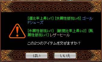 RedStone 09.11.29[02]