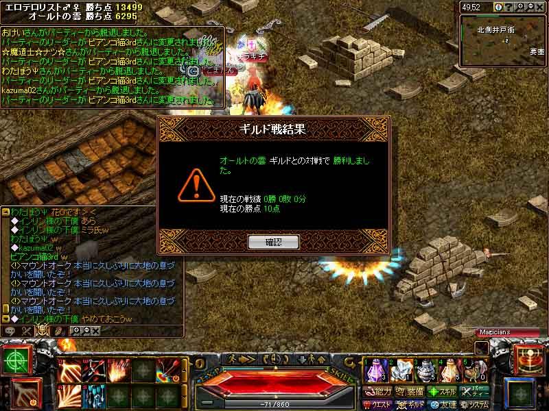 RedStone 09.11.13[04]