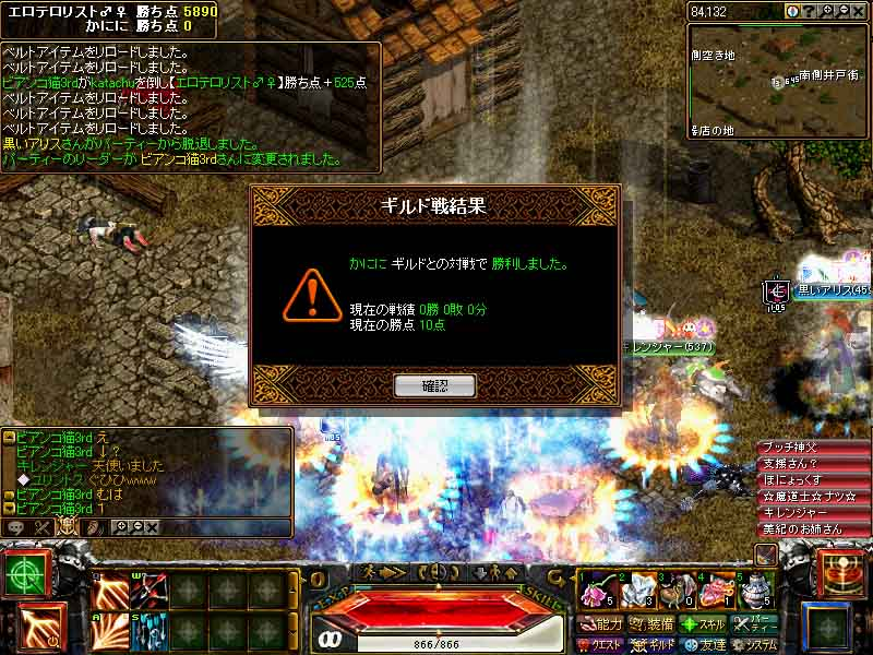 RedStone 09.12.09[02]