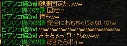 RedStone 09.12.31[04]