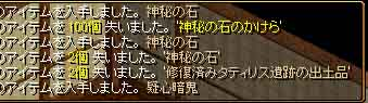 RedStone 10.01.02[02]