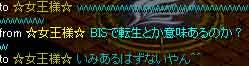 RedStone 09.12.30[06]