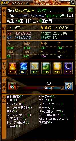 RedStone 10.01.19[00]