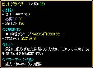 RedStone 10.01.19[02]