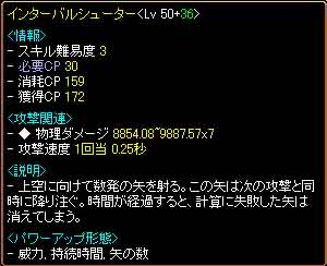 RedStone 10.01.19[03]