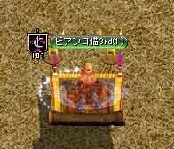 RedStone 10.01.19[06]