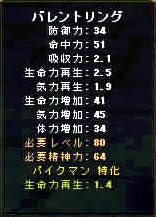 2010-2-2-5-55-22.jpg