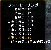 2010-2-9-21-7-22.jpg