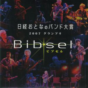 bibsel-cd