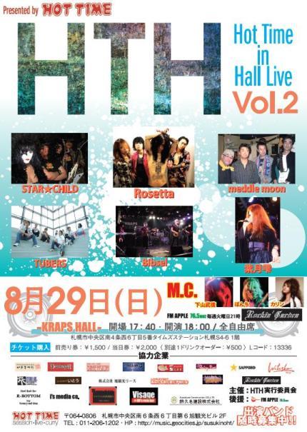 hth-02f