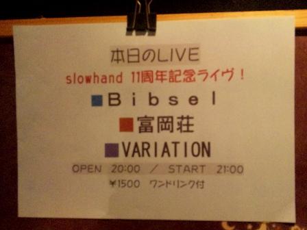 sh10-menu