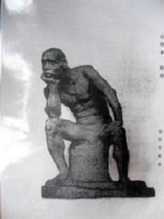 荻原守衛(碌山)『労働者』第3回文展出品時作