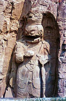 阿形像(鞏県石窟・中国)