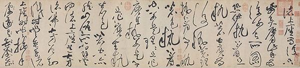[一級文物] 草書諸上座帖巻(そうしょしょじょうざじょうかん)(部分)