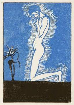 田中恭吉 版画(《五月の呪》1914年)