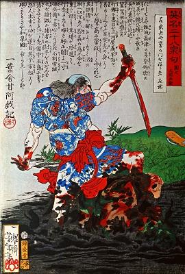 月岡芳年『團七九郎兵衛』英名二十八衆句 無惨絵