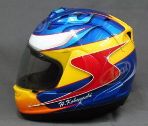 helmet17a