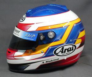 helmet19a