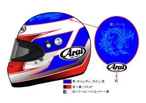 helmet19c