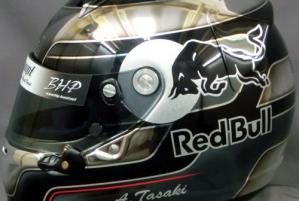 helmet54b