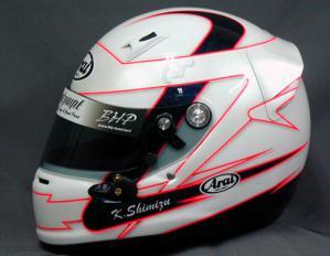 helmet56a